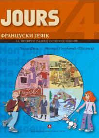 Jours, udžbenik + CD