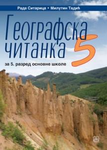 Geografija 5 - čitanka