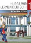 Hurra, wir lernen deutsch ! 1, udžbenik + CD