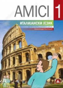 Amici 1, udžbenik + CD