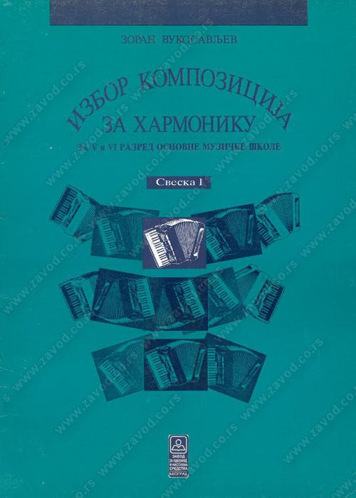 Izbor kompozicija za harmoniku