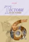 Testovi iz istorije 6