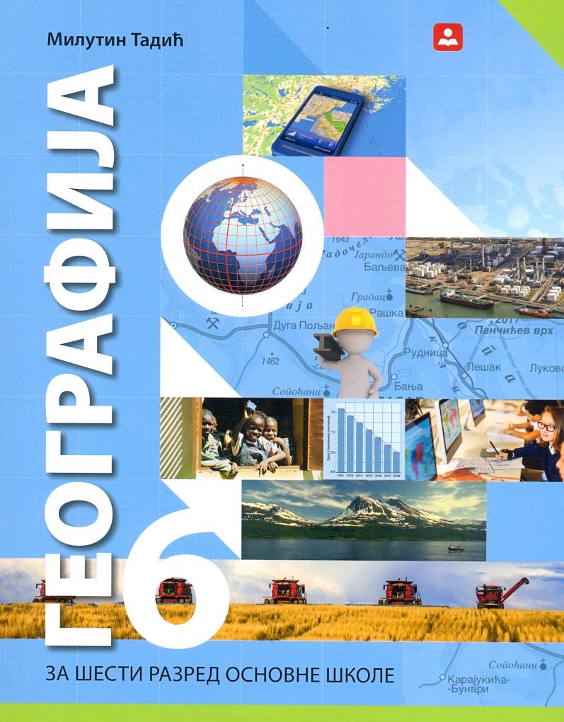 Geografija 6 - udžbenik