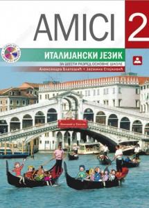 Amici 2 - udžbenik