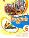 Enjoying english 6 - radna sveska