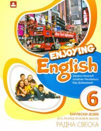 Enjoying English 6, radna sveska