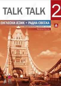 Talk Talk 2, radna sveska