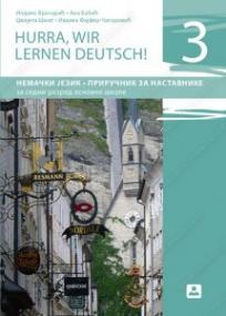 Hurra, wir lernen deutsch ! 3, priručnik za nastavnike