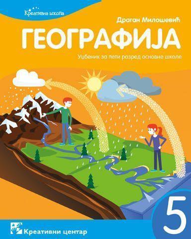 Geografija 5. Udžbenik za peti razred osnovne škole