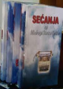 Sabrana dela - M. Stanisavljević