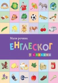 Mali rečnik engleskog u slikama