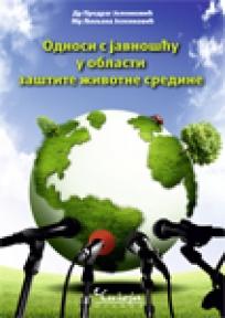 Odnosi s javnošću u oblasti zaštite životne sredine