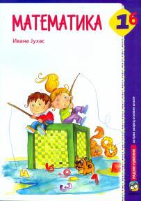 Matematika 1B udžbenik