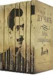 Sabrana dela Jovana Dučića I-VII