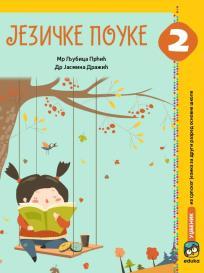 Jezičke pouke 2, udžbenik