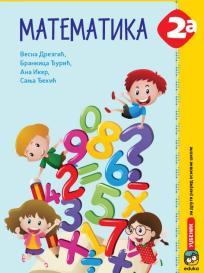 Matematika 2A - Udžbenik