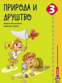 Priroda i društvo 3A - Udžbenik sa radnim listovima