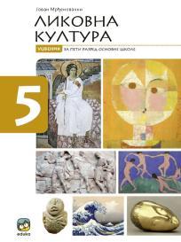 Likovna kultura 5 - Udžbenik