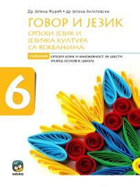 Govor i jezik 6, udžbenik (gramatika)