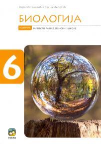 Biologija 6, udžbenik