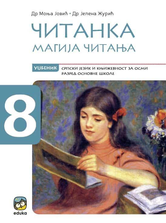 Magija čitanja, čitanka 8