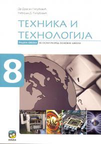 Tehnika i tehnologija 8, radna sveska