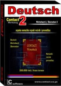 Deutch Contact 2