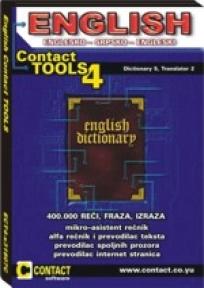 English Contact Tools 4