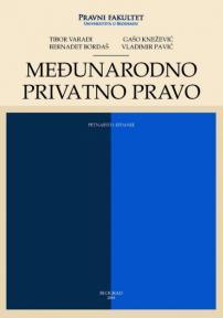 Međunarodno privatno pravo
