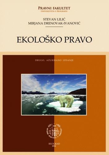 Ekološko pravo