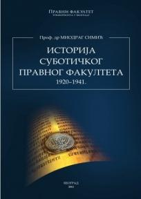 Istorija Subotičkog pravnog fakulteta 1920.-1941.