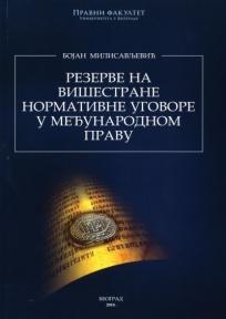 Rezerve na višestrane normativne ugovore u međunarodnom pravu