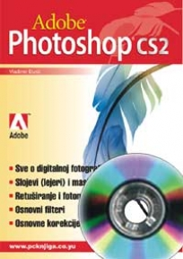 Adobe Photoshop CD