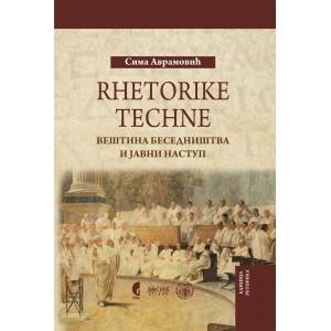 Rhetorikr techne - Veština besedništva i javni nastup