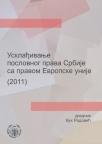Usklađivanje poslovnog prava Srbije sa pravom Evropske Unije - 2011.
