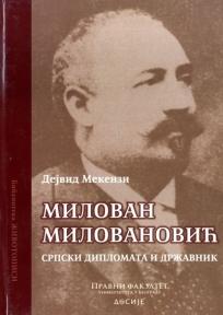Milovan Milovanović - Srpski diplomata i državnik