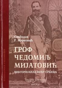 Grof Čedomilj Mijatović - Viktorijanac među Srbima
