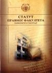 Statut Pravnog fakulteta Univerziteta u Beogradu