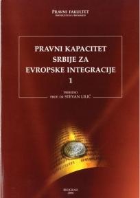Pravni kapacitet Srbije za evropske integracije, knjiga 4