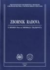 Zbornik radova u spomen prof. dr Miodraga Trajkovića