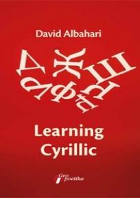 Learning Cyrillic