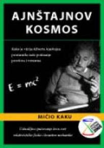 Ajnštajnov kosmos