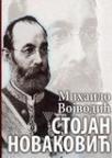 Stojan Novaković u službi nacionalnih i državnih interesa