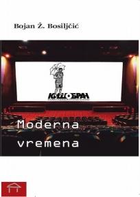 Moderna vremena