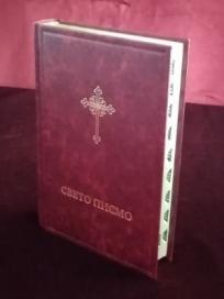 Biblija - sveto pismo Starog i Novog zaveta