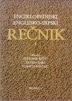 Enciklopedijski englesko - srpski rečnik I-II