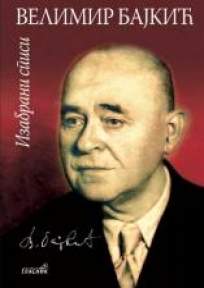 Izabrani spisi - Velimir Bajkić