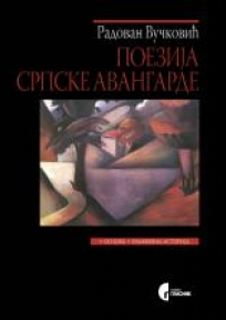 Poezija srpske avangarde