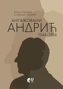Angažovani Andrić 1944-1954