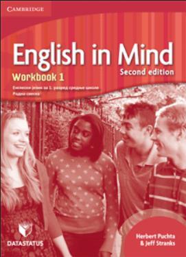 English in Mind 1, engleski jezik za 1. razred srednje škole, radna sveska